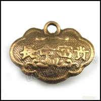 Trendy Fashion Charms Wholesale Vintage Bronze Alloy Chinese Lock Charms 19x16x5mm Fit Jewelry Making 72pcs lot 141023