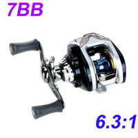 Wholesale Carp Fishing Reels High quality BB Bait Left Hand Casting Fishing Reel Ball Bearings One way Clutch High Speed Blue not daiwa H10087