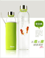 Glass rose water - 2014 hot sell colors gray green rose red Outdoor sports cup Insulated glass water bottle Advertising Cupm Creative Glass cup
