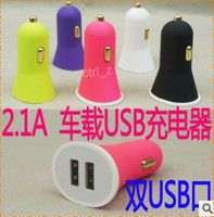 Wholesale Matte Feel Shell V A Dual usb Car Charger Adapter Mini Bullet Port for iphone s Samsung S5 NOTE TAB IPAD AIR