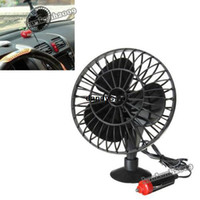 automobile fans - 12V Mini Automobile Powered Fan Car Truck Vehicle Cooling Cool Shake Head Air Fan with Suction Cups Holder Black dandys