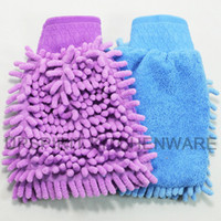 Cotton Kitchen 1 Free shipping microfiber chenille clean cloth, multifunctional hand towel,cleaning wipe,Car Wash Glove,kitchen accessories