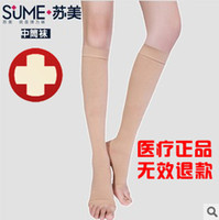 other   2pcs Sumerian treatment medical varicose veins socks stovepipe socks quality material knee-high socks medical dressing shop