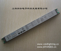 Wholesale Longwin Electronic Dimming Ballast for T8 w w lamp mm
