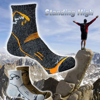 Football Women Cotton Wind Tour Outdoor Sports Hiking Ventilation Quick Dry Socks 3 Pairs per Lot