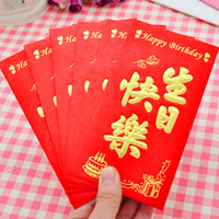 6 loading 0-0.5m One-page Type Wedding red envelope household articles for daily use