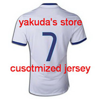 Customized Portugal World Cup 2014 White Away Soccer Jersey ...