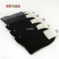 Wholesale Men s Sock Dress Business Socks High quality Long Socks Bamboo Fiber Black sock No Smelling pair