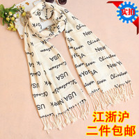 Wholesale Korean version of the new fall and winter skin friendly letters printed scarves warm cashmere fringed scarf long scarf2014