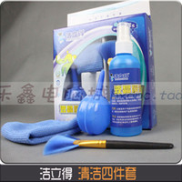 Wholesale Li Jie in a family of four notebooks blowing Cleaning Kit Digital computer screen cleaning kit with blower2014