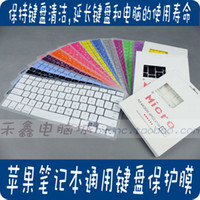 Wholesale Apple laptop keyboard membrane Macbook Air11 inch Pro inch inch MBP protective film2014