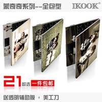 Wholesale IKOOK Qiqi Colorful stickers notebook computer casing film overall color foil stickers all inclusive2014