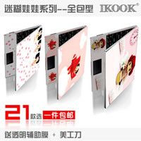 Wholesale IKOOK Doll laptop shell foil stickers all inclusive all inclusive computer stickers2014
