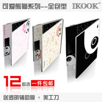 Wholesale Panda cartoon film notebook laptop case Colorful stickers all inclusive whole film coated2014