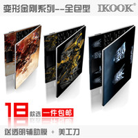 Wholesale Transformers Colorful stickers notebook computer notebook foil foil foil casing all inclusive2014