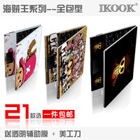 Wholesale IKOOK Piece notebook computer casings all inclusive film film film Bright full color foil package2014