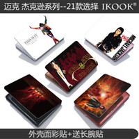Wholesale Michael Jackson film laptop computer stickers Colorful shell casing protection film2014