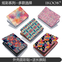 Wholesale Colorful laptop models Colorful stickers notebook laptop case foil stickers send wrist Beauty2014