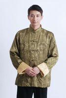 achat en gros de jaune expédition tang-Livraison gratuite chemise à manches longues 2016 chinois vêtements ethniques / Jaune Deux côtés verts traditionnels portent tang costume mandarin veste col M1041
