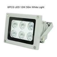 Wholesale CCTV Security w M IP66 White Light Illuminator Array LEDs