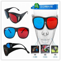 Wholesale AC D Glasses PC Frame Eye Protection Eyewear for D Movie Games ZUT