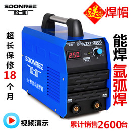 Wholesale Special shipping Songle ZX7 S V380V dual power inverter DC welding machine dual voltage dual