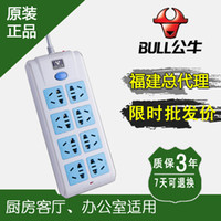 Wholesale New GB Ultra Power Protection Bulls genuine plug strip board wiring board patch panel plug holes GN bit
