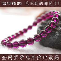 Cheap Natural stone bracelet purple teeth black garnet bracelet rose garnet tourmaline rhodochrosite