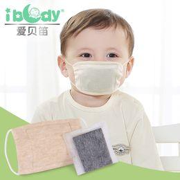 Wholesale Calls organic cotton baby double layer masks cotton newborn baby breathable pm2 child masks