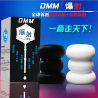 Realistic Vaginas Masturbators others Dmm - aluminum male masturbation die-cast toys delayaction male training device