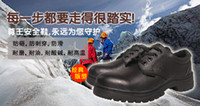 Wholesale New style steel toe cap Safety shoeThe first layer of leather safety shoes steel head protective toecap shoes stab r