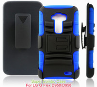 Wholesale Hotting new arrival stand belt clip holster case for LG g flex super combo case