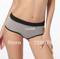 Wholesale Breathable seamless bra yoga hip piece Seamless underwear briefs supporting