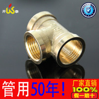other   High quality copper accessories copper pipe fittings wire female copper connector copper water pipe