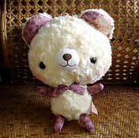 Cheap Brand New 30cm*21cm Cute Solf Plush Stuffed Bear Toy Children Bed Toy Free Shipping