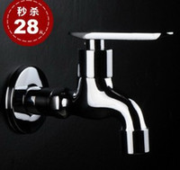 Wholesale washing machine tap water fast open faucet