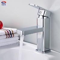 Wholesale square basin faucet