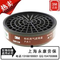 Cheap Gas Mask Organic 3m3301cn cartridges filter cartridge masks FREE shipping
