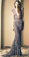 Real Photos Crew Tulle 2014 Ziad Nakad Luxury Mermaid Evening Gowns Prom Dresses Vintage Plunging Beaded Appliques