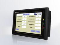 Wholesale New original Samkoon HMI touch screen SK AE inch x Panel USB CE