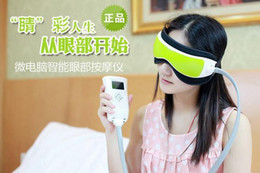 Wholesale Dual Purpose Air Pressure Magnetic Eye Massage Device Eye Care Instrument With Music Heating Massager Eye Spa