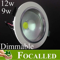 Cheap 12W Fixture Led Downlight 12w Best Yes LED Led Downlight 12w