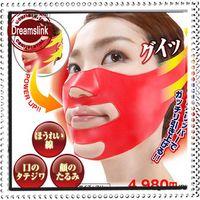 Wholesale 3D Face Slimming Shaping Cheek Lift Up Sleeping Belt Strap Band Cheek Scalp Face Shaper Belt Anti Wrinkle Sagging