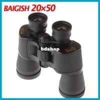 baigish binoculars - Baigish X50 Binocular Super Clear Telescope Gleam Night Vision