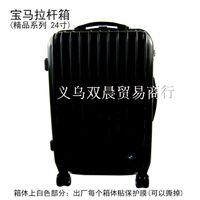 Wholesale BMW series BMW customized Trolley suitcase caster inch diagonal Ashkenazi