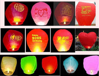 Sky Lantern Holiday Wishing Lantern Sky Lanterns,Wishing Lantern fire balloon Chinese Kongming lantern Wishing Lamp