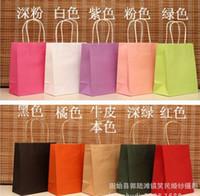 Unisex paper gift bag  Elegant Gift bag 18x15x8cm Small size Paper gift bag Kraft gift bag with handle Excellent Quality