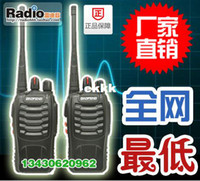 Wholesale Bf s batphone baofeng bf s hand sets walkie talkie a pair of