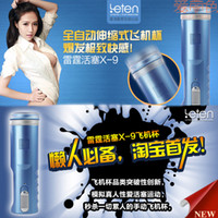 Realistic Vaginas Masturbators SILICONE LETEN Retractable Masturbator, Thrusting Piston Masturbation Cup,Automatic Sex Machine, Sex Toys For Men,Sex Products