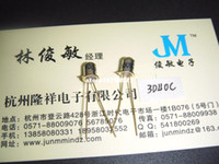 Cheap Free Shipping Best packaging silicon